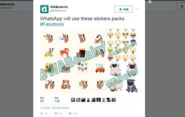 【亡羊補牢】 Whatsapp 終於有貼圖 Facebook Messenger 抄過去?