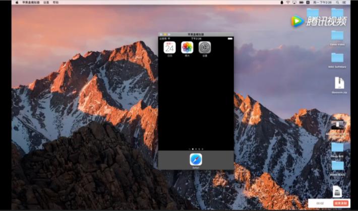 影片示範在 MacOS 上使用蘋果盒模擬器。
