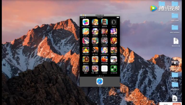 支援 ARM 及 X86架構 iOS 模擬器開發成功 ??