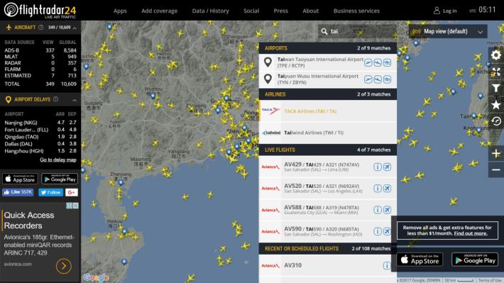 搜尋航班功能。