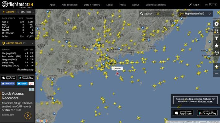 點選畫面中的飛機就會出現相關資訊。