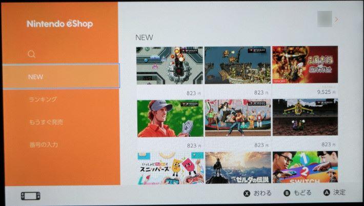 Step 2. 若果沒有任何問題的話,各位就會進入日本區的 eShop ,之後就可以選擇喜歡的遊戲作品。
