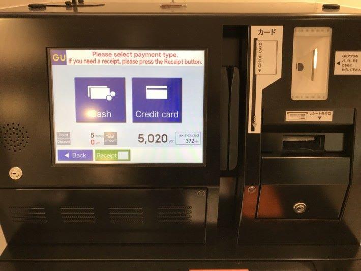 Step 5: 屏幕進入付款程序,選擇付現金或信用卡後就可以付款。