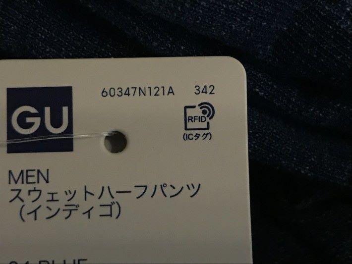右上角有 RFID 圖示。