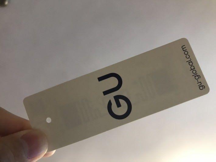 價錢牌內藏 RFID 晶片。