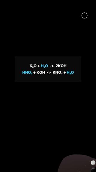 成功製作出化學反應後,就會得出化學公式。