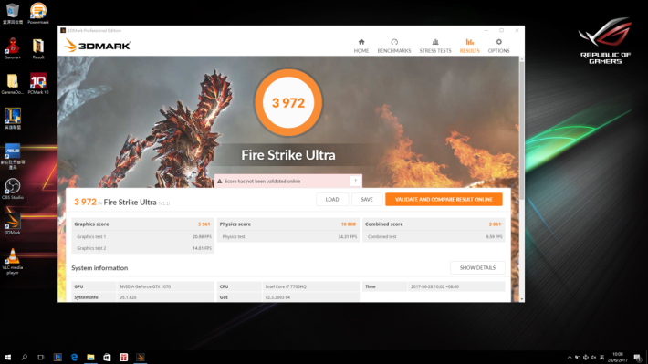 3DMark Fire Strike Ultra 取得 3,972 分。