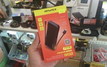 【場報】Awei P51K 10,000mAh 流動充電 有齊三種接頭超方便