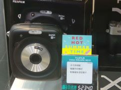 【場報】Fujifilm SQUARE SQ10 有貨返喇 有買趁手