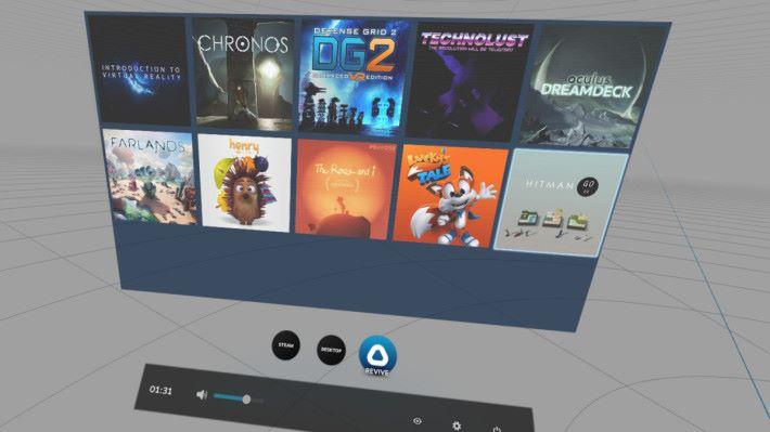 安裝 Revive 破解軟件後可跨平台玩 VR 遊戲。