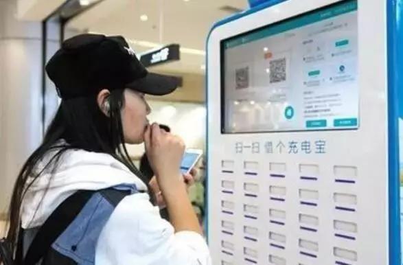 內地不少商場和公共設施都有公共充電充電