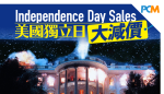 20170703fb_independent_days