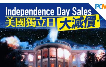 【網購攻略】Independence Day Sales 美國獨立日大減價