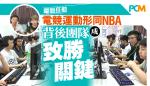 20170710fb_gaming school