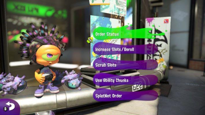 玩家預訂裝備之後,可以向遊戲 Lobby 旁邊的商人,透過「SplatNet Order」找尋訂單。
