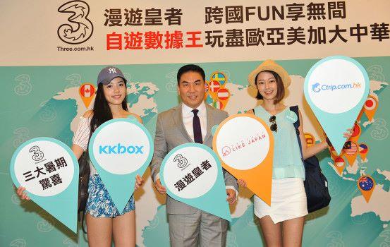 用夠 14 日 3 香港漫遊新玩法重「買一送一」