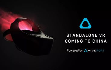 不用手機,不用電腦 HTC 全新一體式 Vive VR 裝置