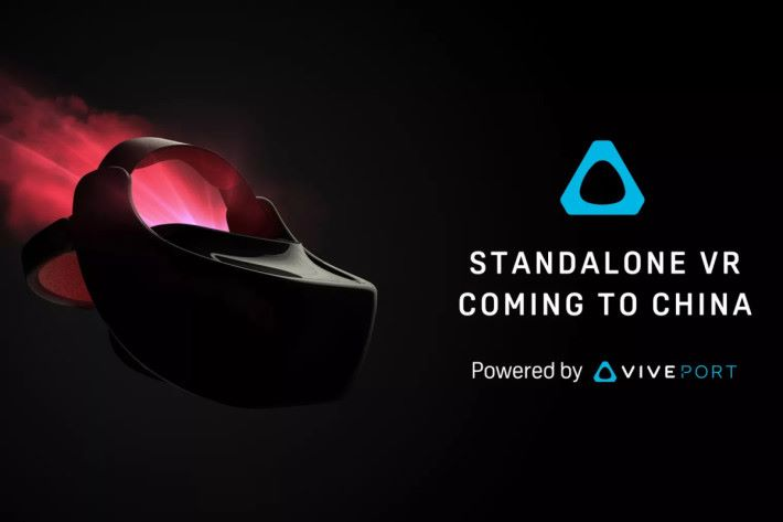 Caption_VIVE_Standalone_VR_headset_designed_for_th