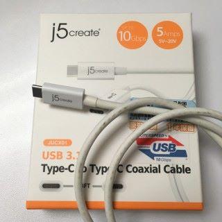 現時坊間同時支持 10Gbps 傳輸和 5A 充電的 USB-C 線選擇不算太多,不少手機以至筆電附送的 USB-C 線,其實只提供 USB 2 的傳輸速度。