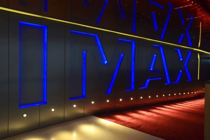 My Cinema 新界西首家 IMAX 影院