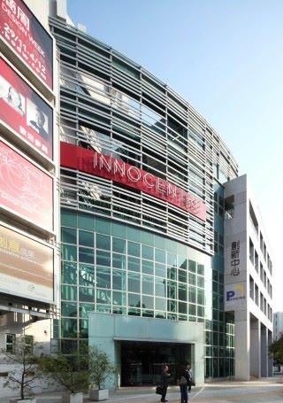 創新中心於 2006 年開幕,在啟迪創意的工作環境中,設計公司可以專注實現他們的創新意念,同時香港科技園公司的專家亦會協助培訓城中新一代的專才。