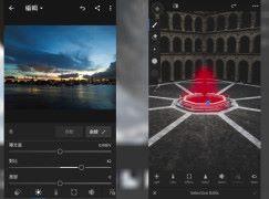 iOS 版 Lightroom 支援 3D Touch 功能 新增筆刷選取工具