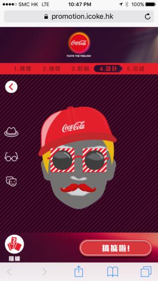 7. 回到 iCoke.hk 網頁,拍攝頭像,並可以選擇聲音、設計自己的夏日造型;