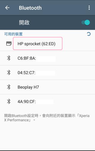很快便連到 HP Sprocket 的藍牙,大概 5 秒便連到。