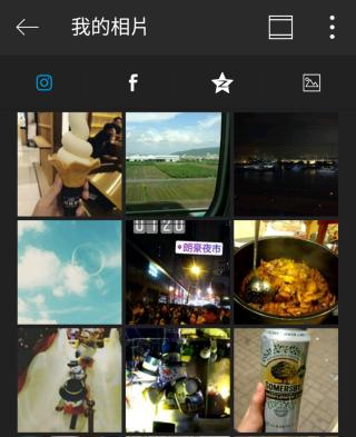 可登入 Instagram,直接從 Sprocket App 列印照片。