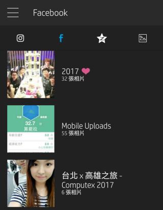 Sprocket App 可以讀取自己在 Facebook 建立的相簿。