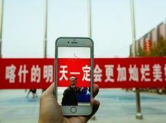 """后门常开 中国规定**回教徒要在手机安装""""净网卫士""""??"""