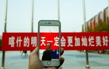 後門常開 中國規定新疆回教徒要在手機安裝「淨網衛士」??