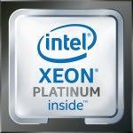 以後 Xeon 的伺服器可能會貼上這個標誌。