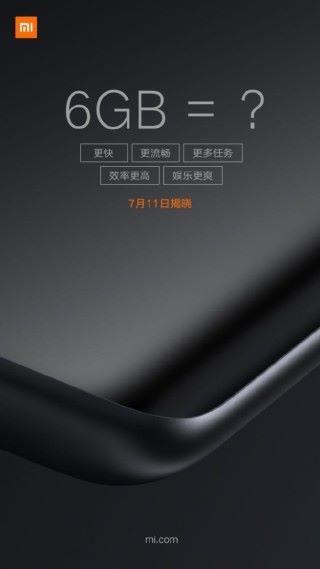 小米於微博透露新手機的賣點為 6 GB Ram。