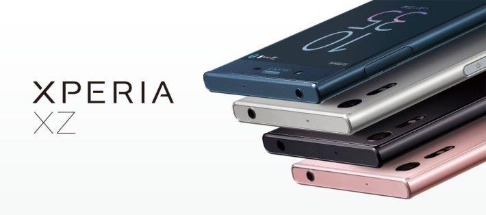 多款 Xperia 手機在升級到 Android 7.1.1 後都出現問題。