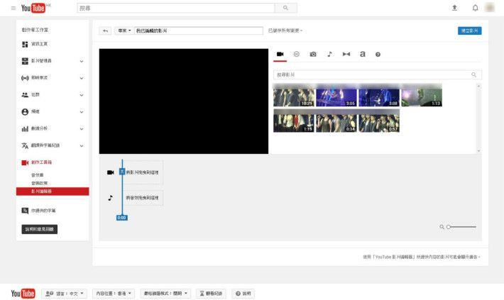YouTube 留意到許多用戶都沒使用他們的影片編輯功能,因此要取消此功能。