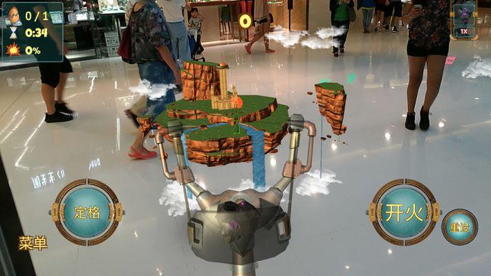 將 ZenFone AR 模擬成為一支彈弓,周圍走動尋找最佳的投彈路線,摧毀島上城堡。
