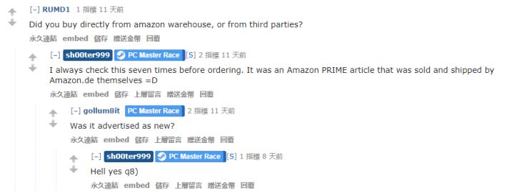 受害者表示是從 Amazon 官方購買,網站亦標明是新貨。