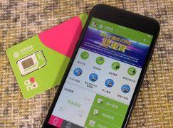 電子增值有著數! 中國移動香港儲值卡「首次手機程式增值雙重賞」額外多送高達 $70 增值額!
