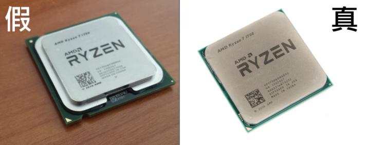 CPU 上蓋形狀明顯與真貨不同。