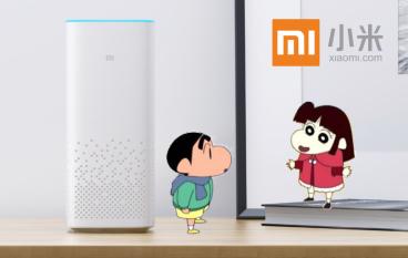 【蠟筆小新個 FD?】小米推「小愛同學」AI 喇叭 控制家中電器陪小孩學習