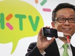 HKTV 終於有牌! 不過手機同屋企都係冇得睇!!