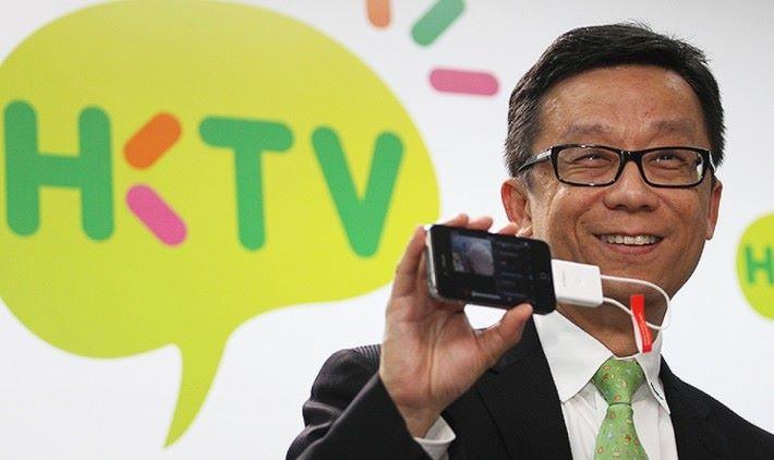HKTV 終於獲發一個入唔到屋,手機又未必睇到的流動電視牌照。
