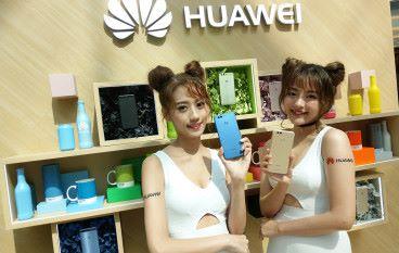高質自拍植入 Huawei nova 2 Plus 即日開賣
