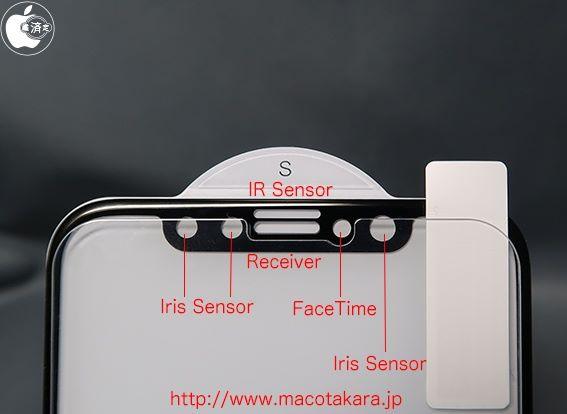 日本 Macotakara 的消息指 iPhone將支援虹膜辨識技術。