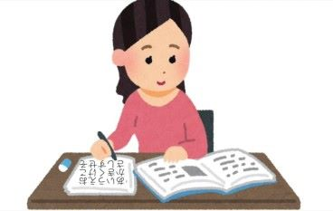 輕鬆學日文 聽寫五十音