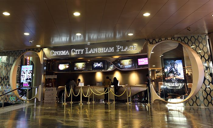 Cinema City 院線