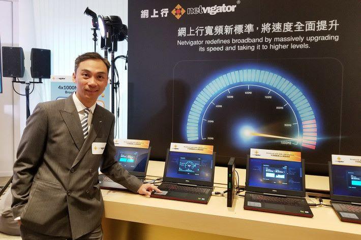 香港電訊個人客戶業務董事總經理吳永豪表示,獨立的頻寬用量,可容許分隔線路作不同使用,保證速度之餘亦增強安全性。