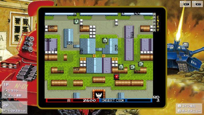 經典戰略遊戲《Tank Force》