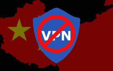 中國政府全面禁止個人VPN的使用